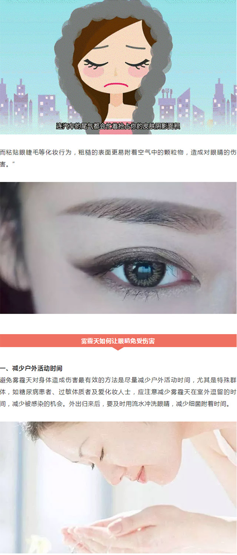 河南正昌生物医药科技有限公司_05